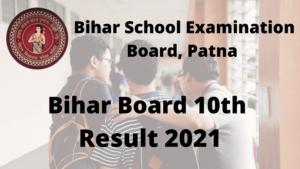 bihar-board-10th-result-2021